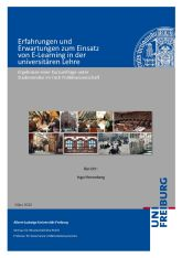 e-learning_report2015